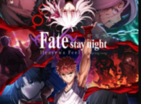 Fate/stay night Movie: Heaven's Feel - III. Spring Song Episode 1
